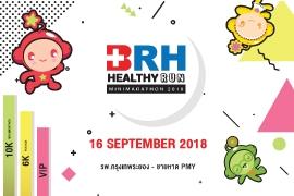 งานเดิน-วิ่งการกุศล BRH HEALTH RUN 2018