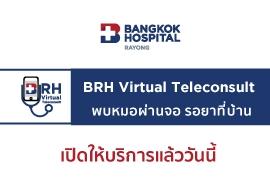 BRH Virtual Teleconsult